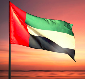uae flag,uae time,uae currency,uae states,uae full form,uae national day, about uae